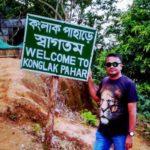 H M ALAMGIR KHAN
