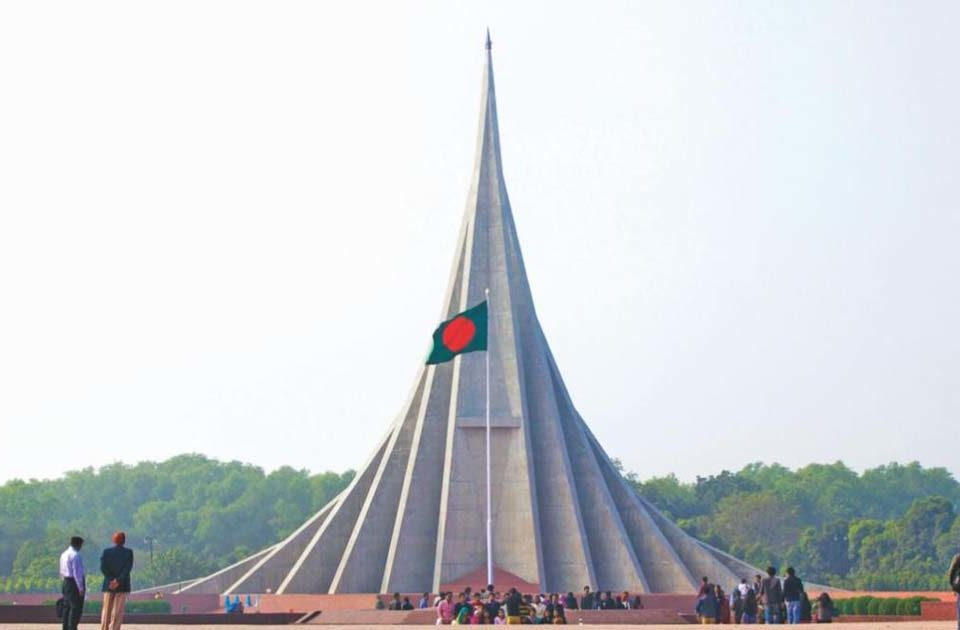 National Martyrs Memorial,Dhaka