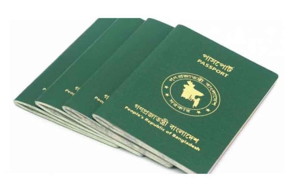 PENDING FOR PASSPORT PERSONALISATION – BANGLADESH PASSPORT STATUS